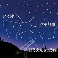 ho_54.jpg